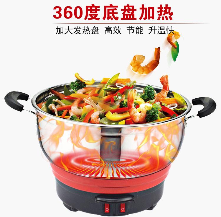 永泰小电热锅锅体