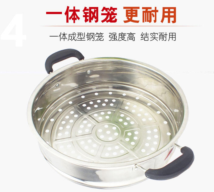 小电热锅蒸笼