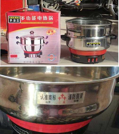 电热锅品牌