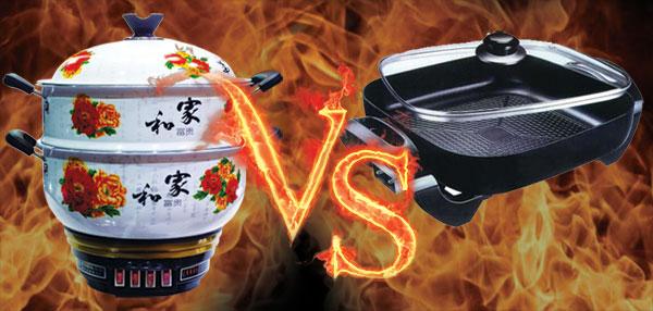 周村电热锅与韩式电热锅有什么不同
