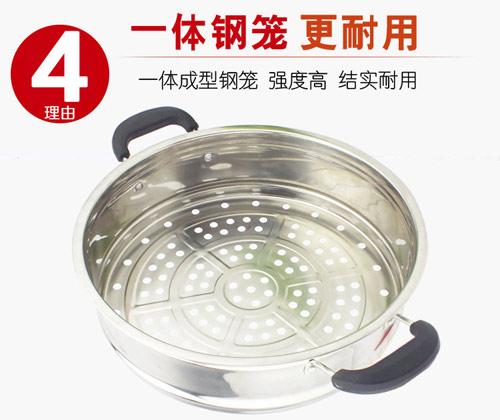 小电热锅优势四