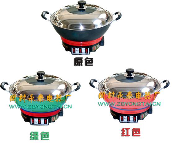 多彩铸铁电热锅