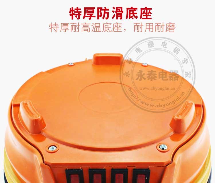 多彩-2电热锅底座