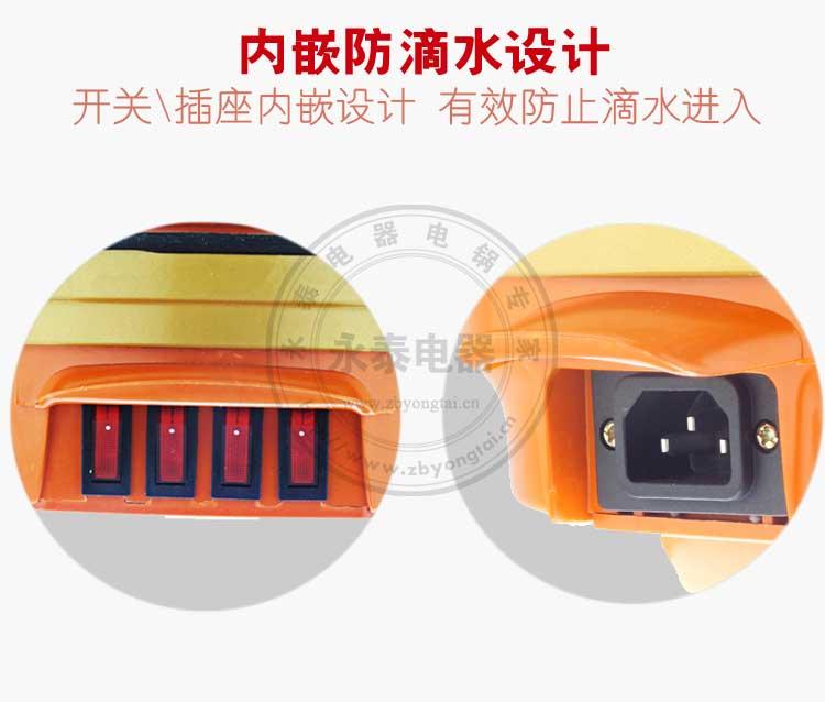 电热锅插座