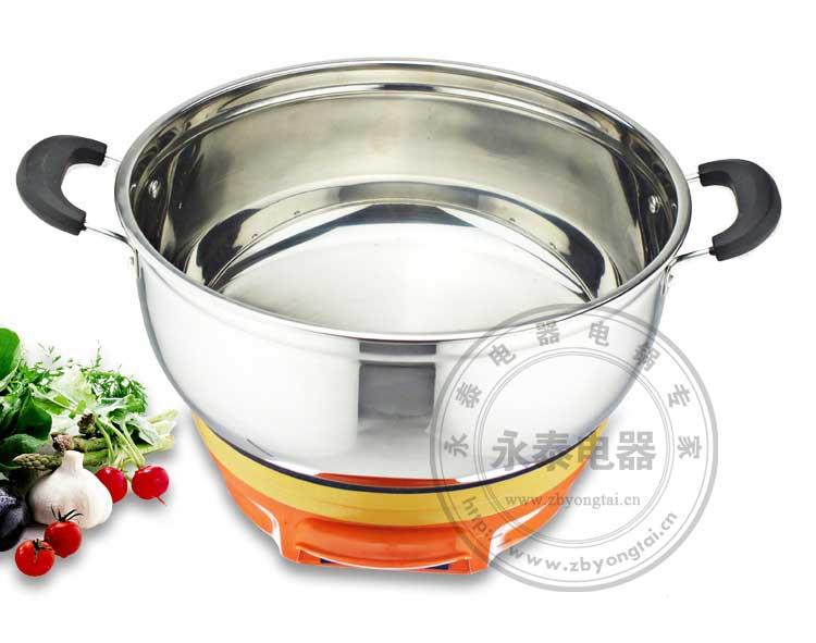 多彩-2电热锅