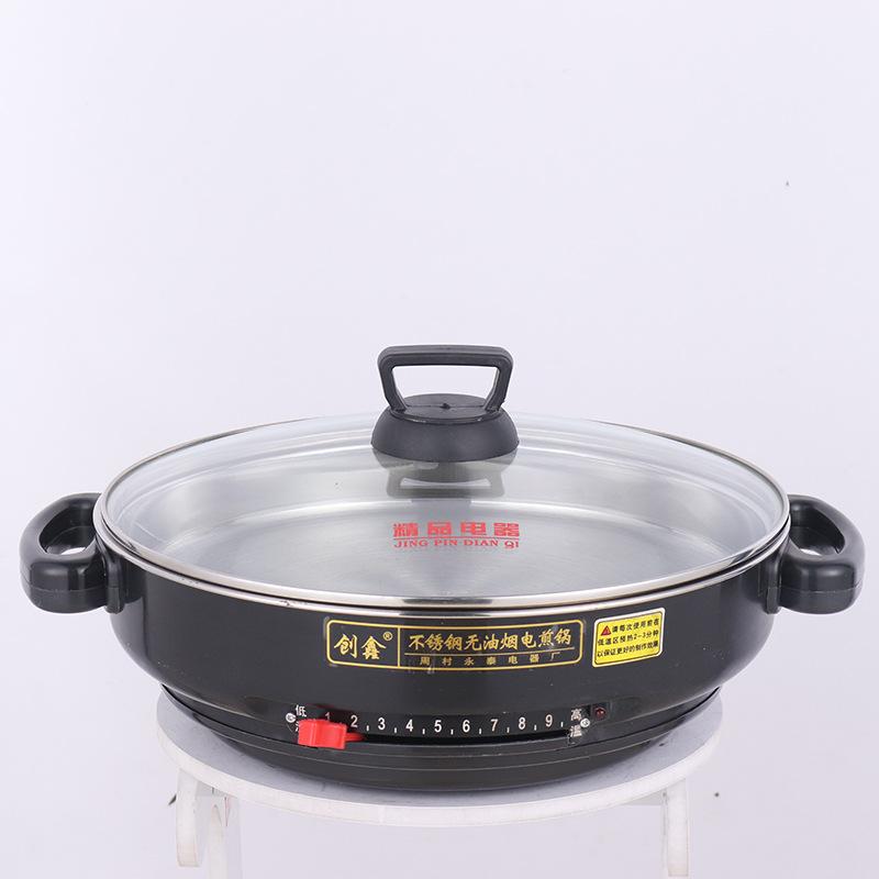 电煎锅C款,调温式不锈钢电煎锅