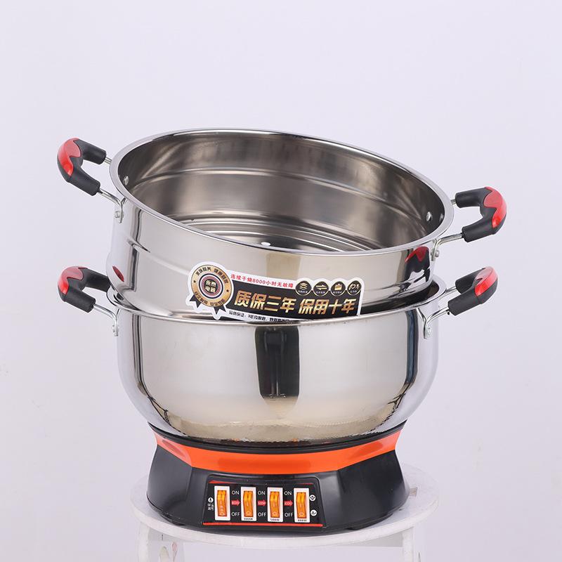 多彩电热锅