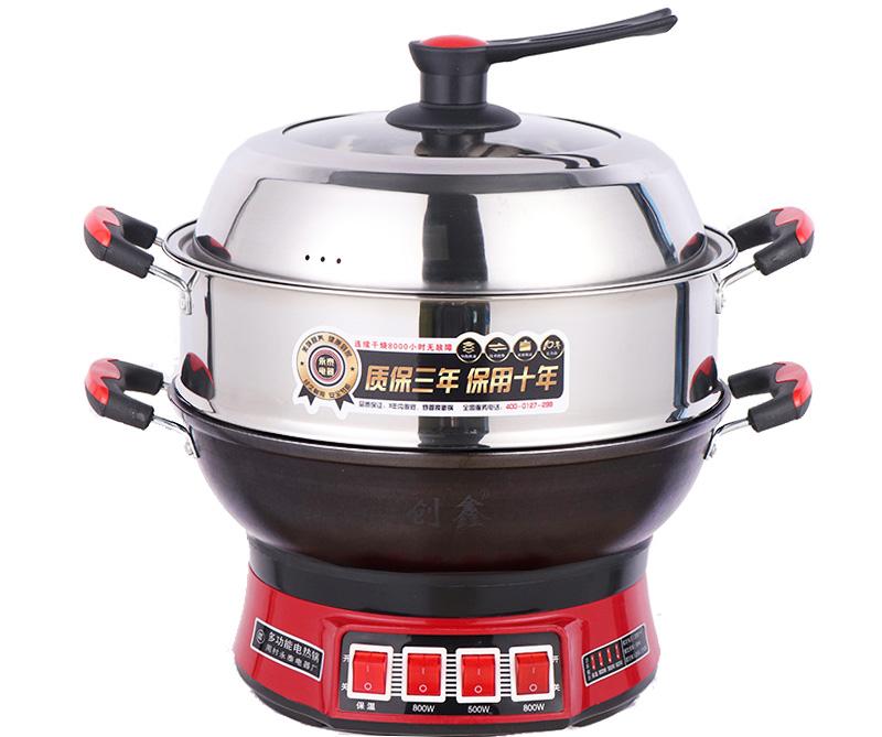 巧厨A款铸铁电热锅