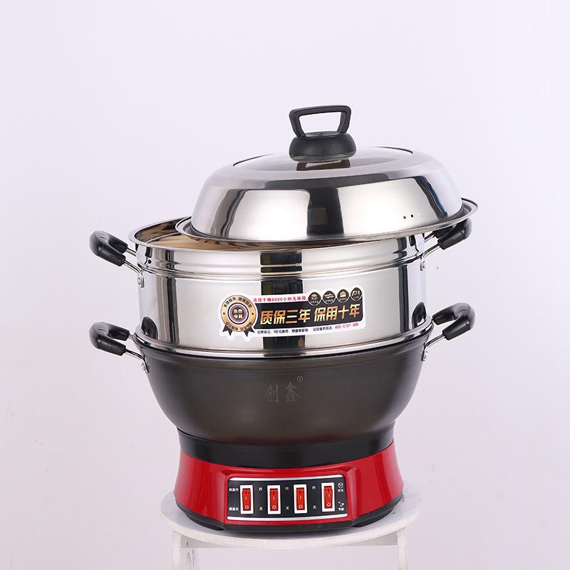 精铁电热锅