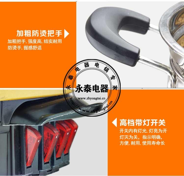电热锅细节2