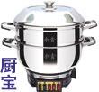 厨宝多功能电热锅