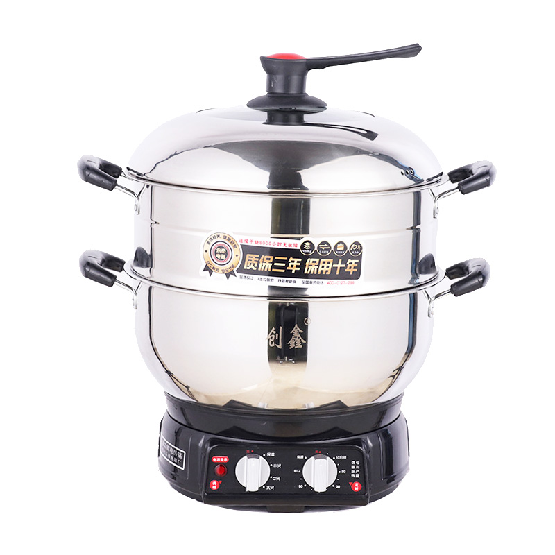 新款电热锅