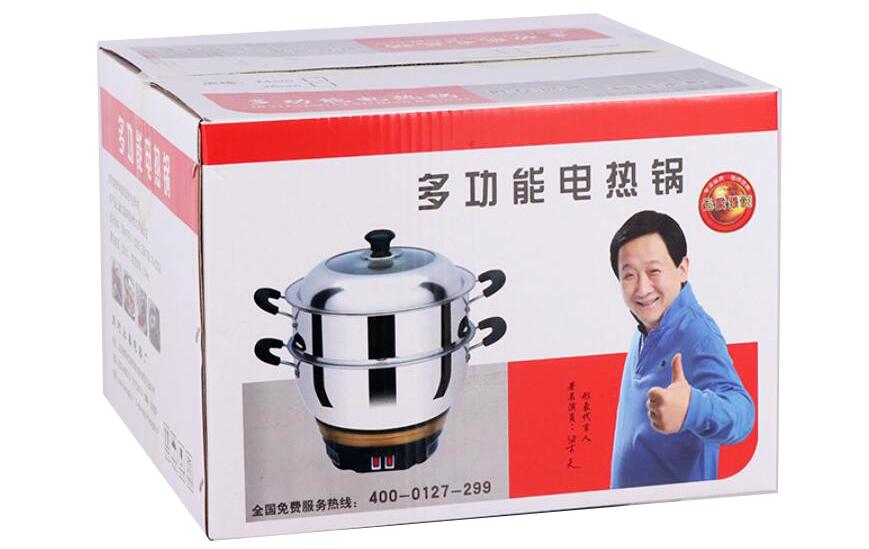 电热锅包装