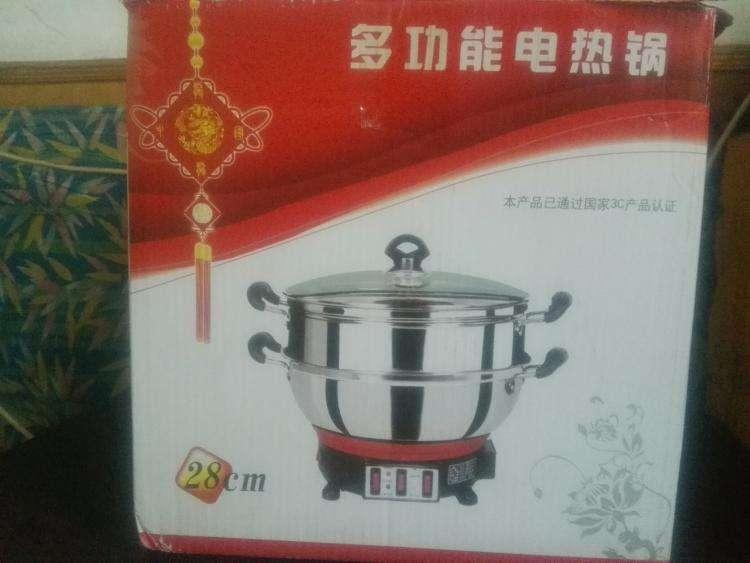 劣质电热锅包装