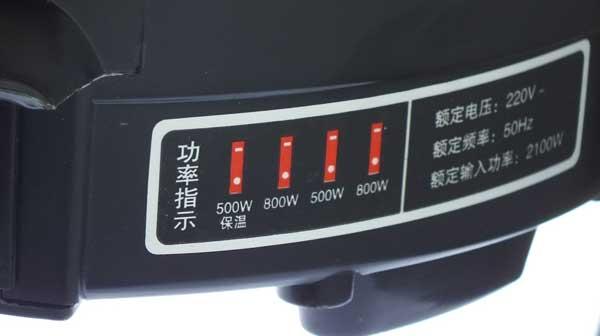 电热锅功率指示