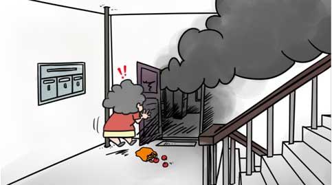 电热锅安全