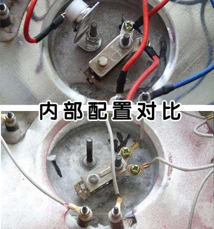 电热锅加热盘