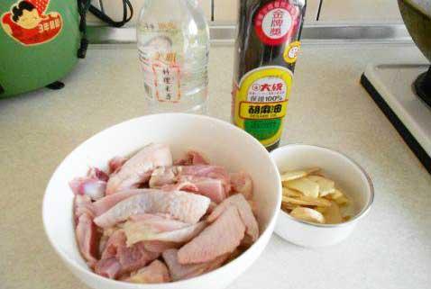 电热锅食谱-麻油鸡