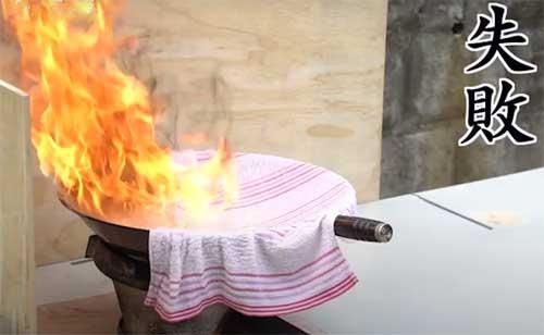 油锅起火,湿毛巾灭火