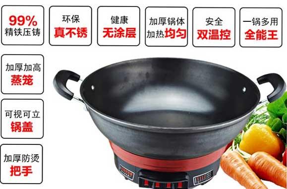 铸铁电热锅优点