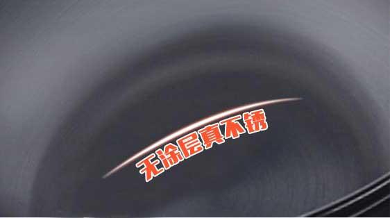 铸铁电热锅生锈吗