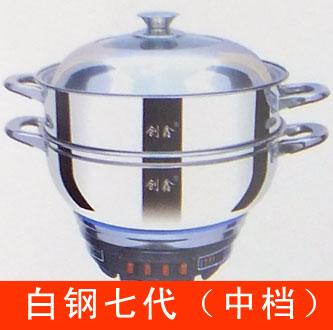 白钢电热锅