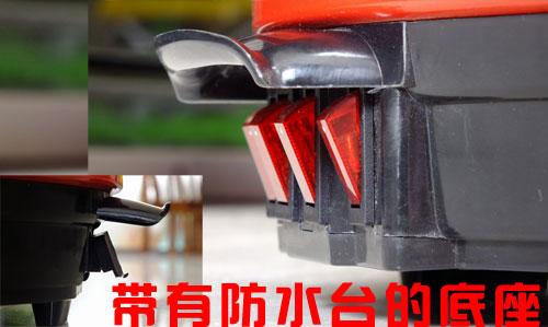 电热锅底座材质