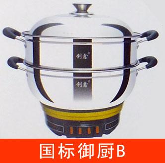 国标电热锅