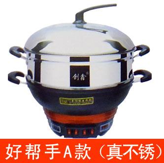 真不锈电热锅