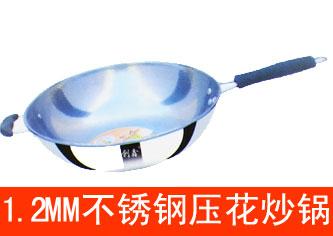 不锈钢压花炒锅