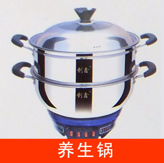 压花电热锅、养生锅