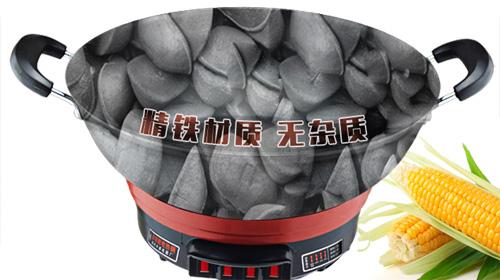 电热锅材质
