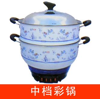 彩色电热锅