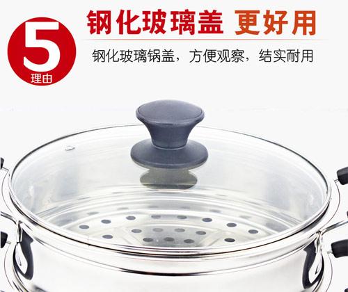 小电热锅锅盖