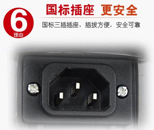 小电热锅插座